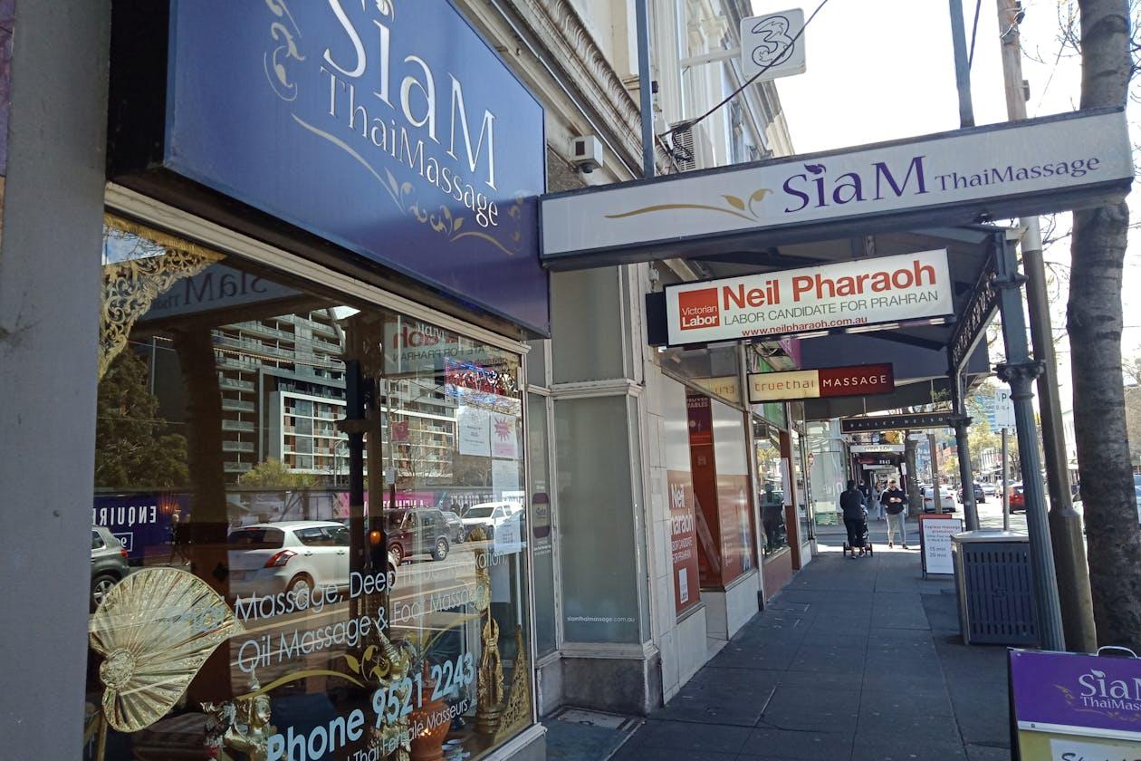 Siam Thai Massage image 3