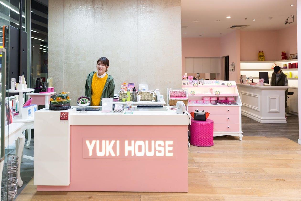 Yuki House image 2