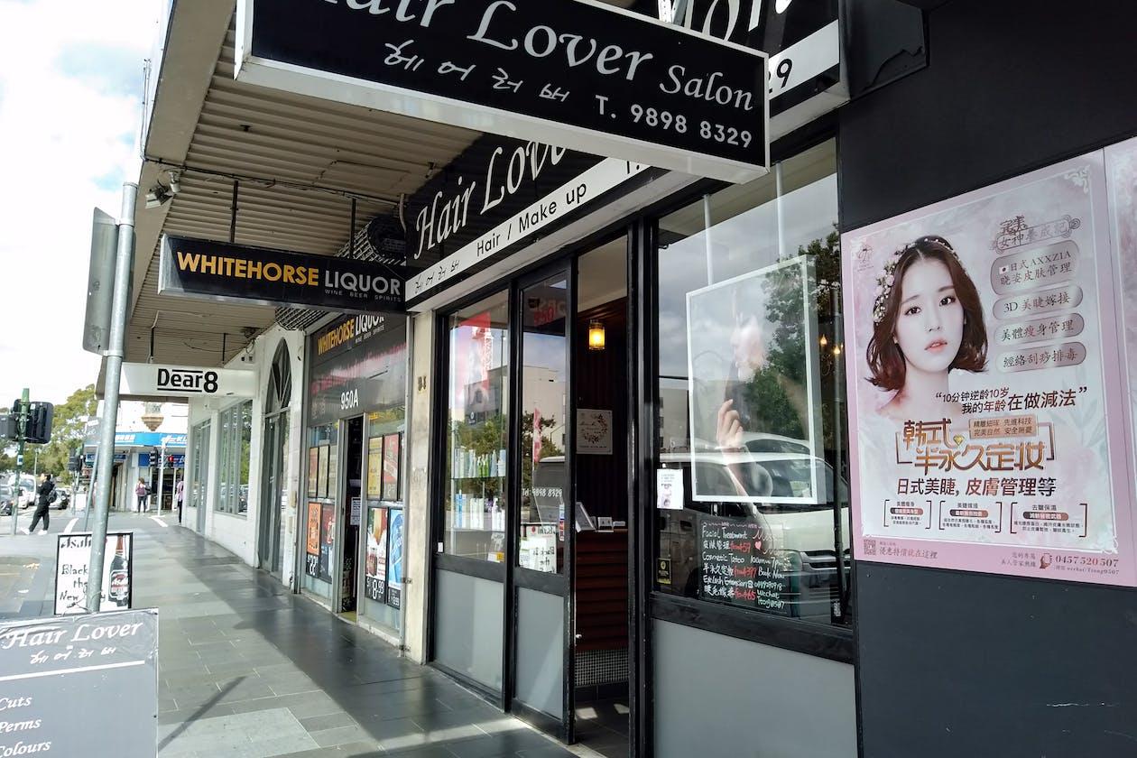 Hair Lover Salon