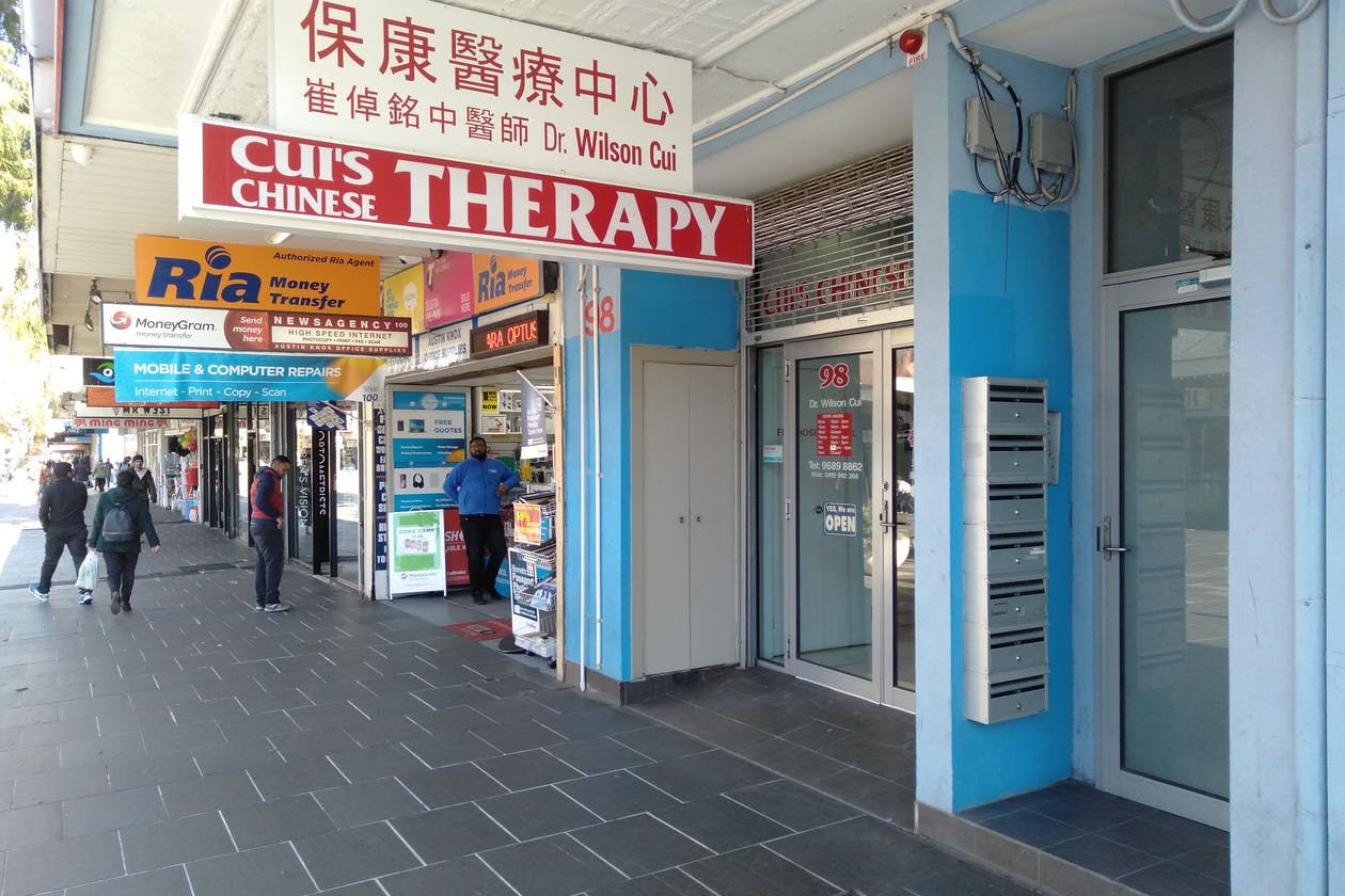 Cui's Chinese Therapy image 2