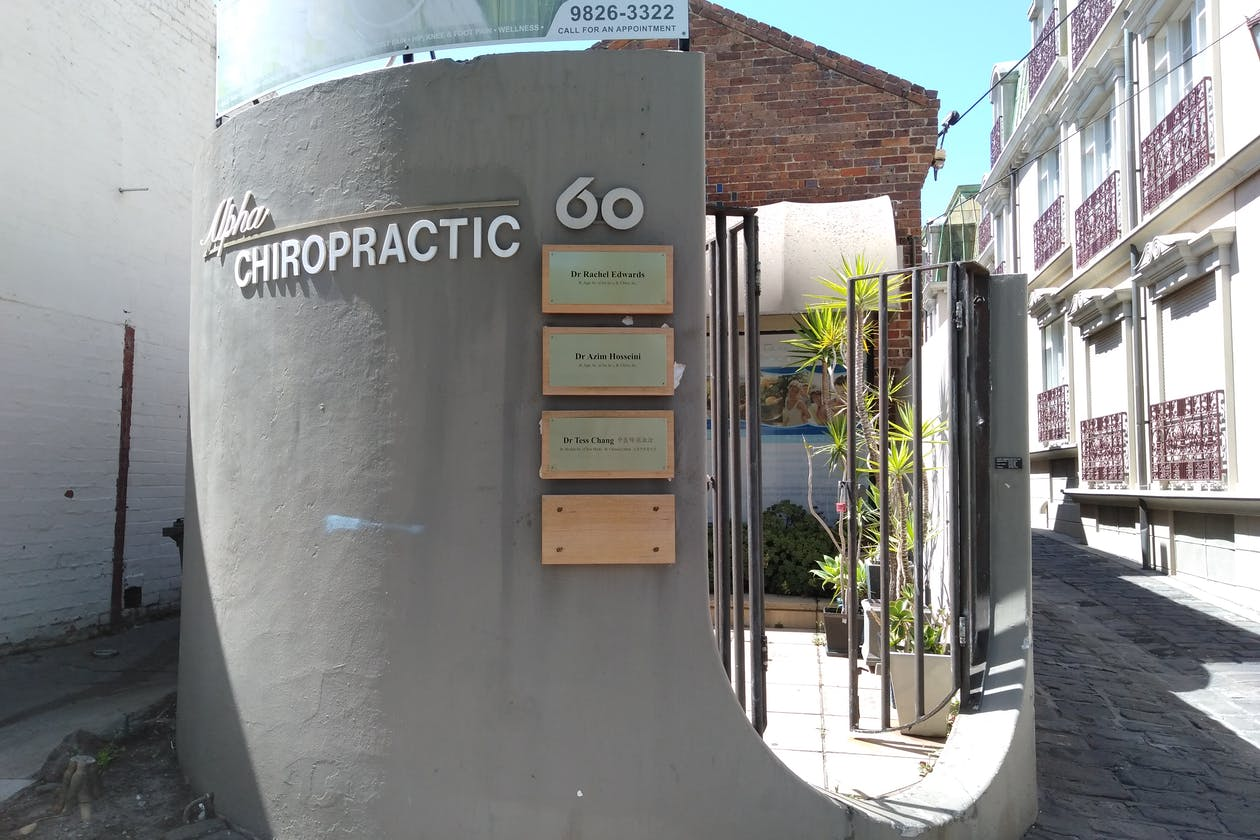 Alpha Chiropractic - Toorak