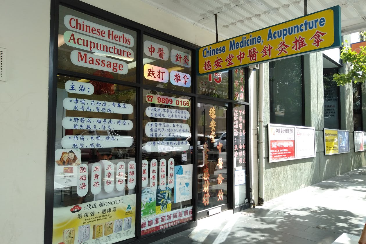 Oriental Healthy Way Chinese Medicine Center