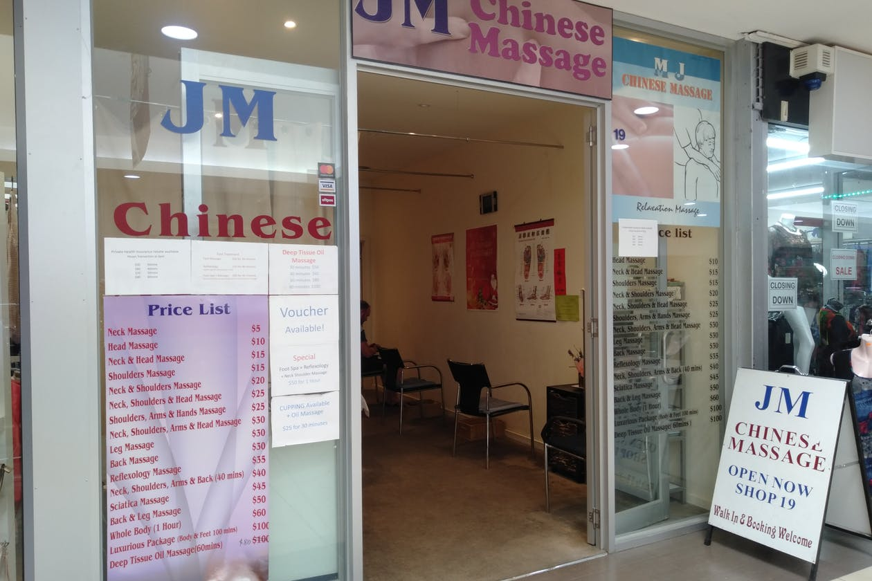 JM Chinese Massage