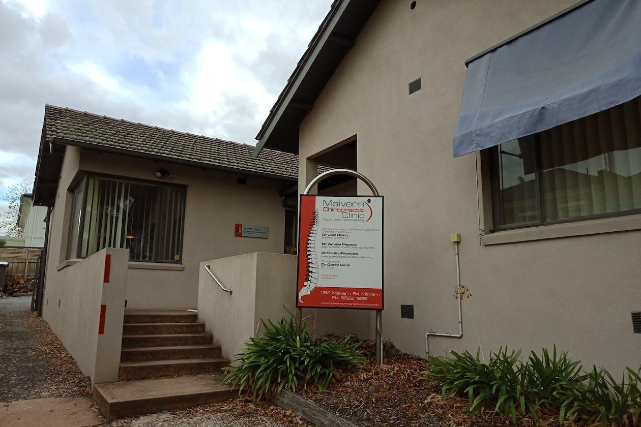 Malvern Chiropractic Clinic