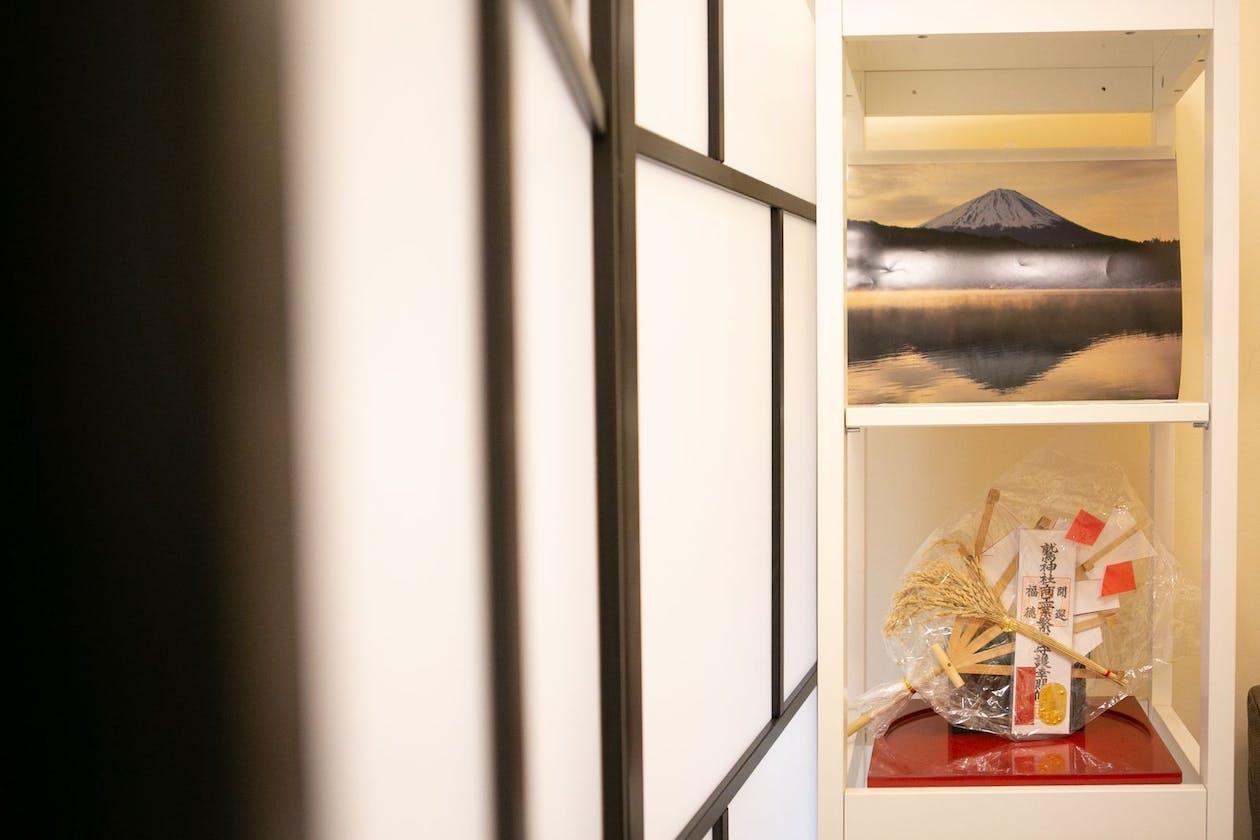 Chudo Japanese Acupuncture and Massage image 8