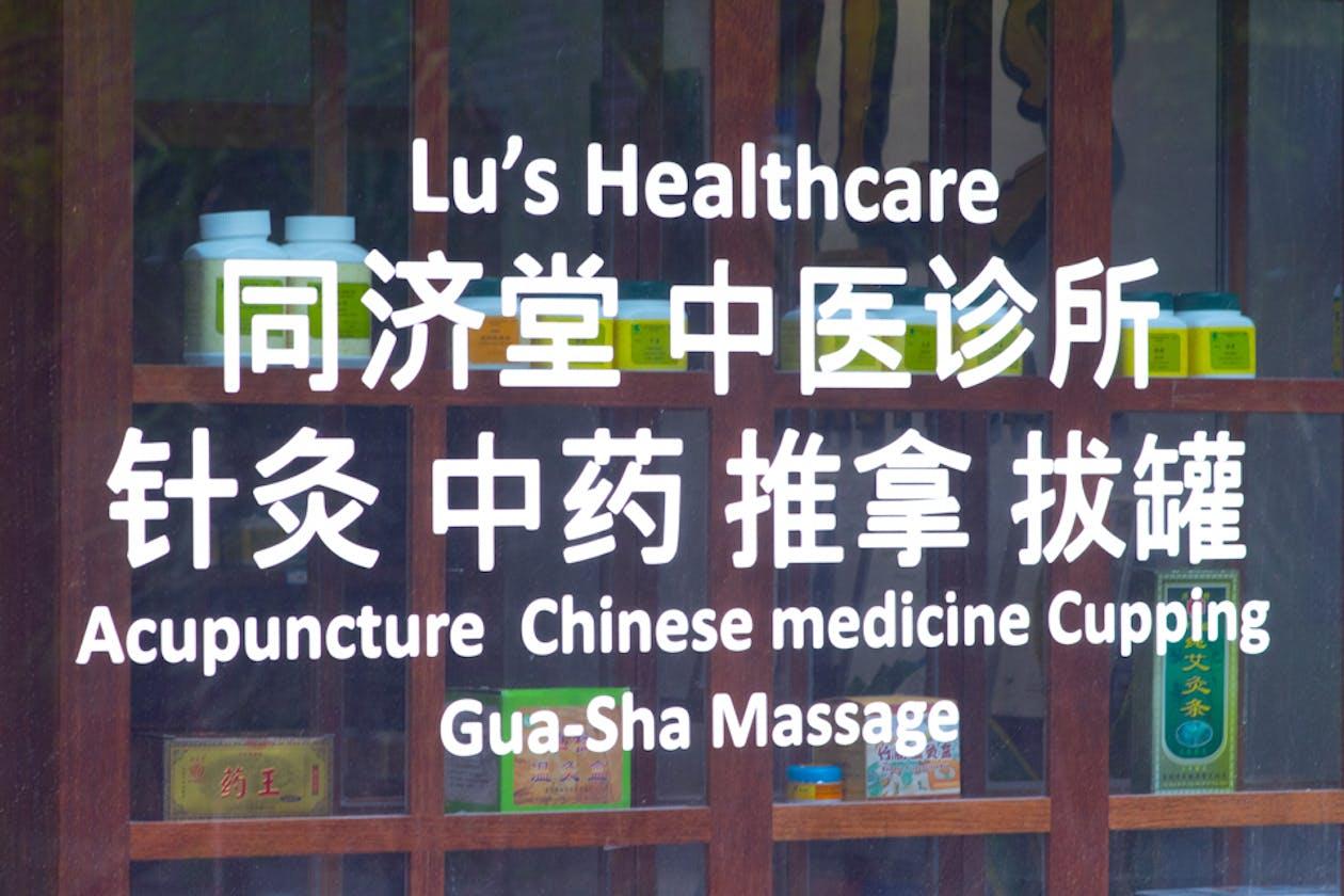 Lu's Healthcare Pty Ltd image 21
