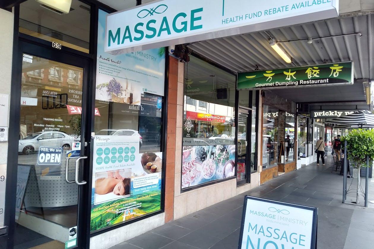 Massage Ministry image 2