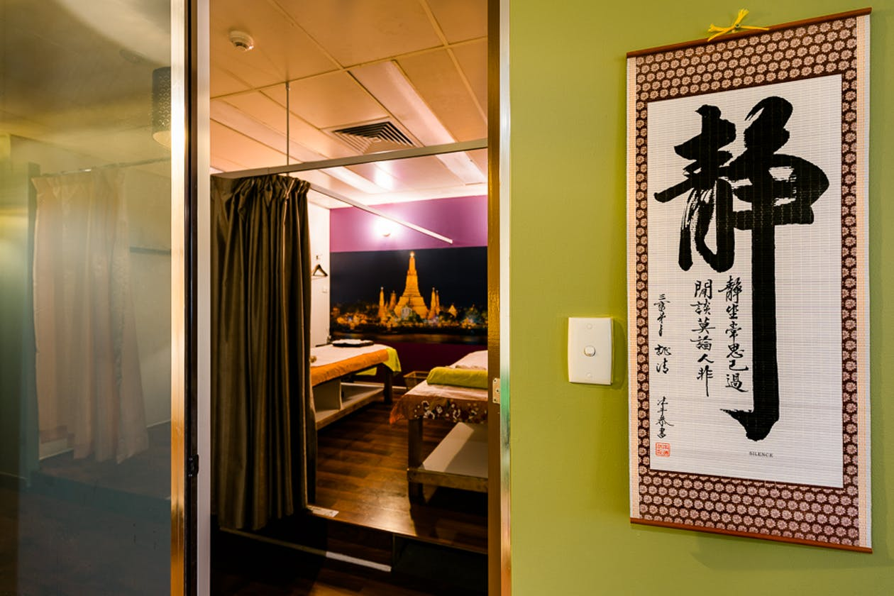 Traditional Massage & Acupuncture image 4