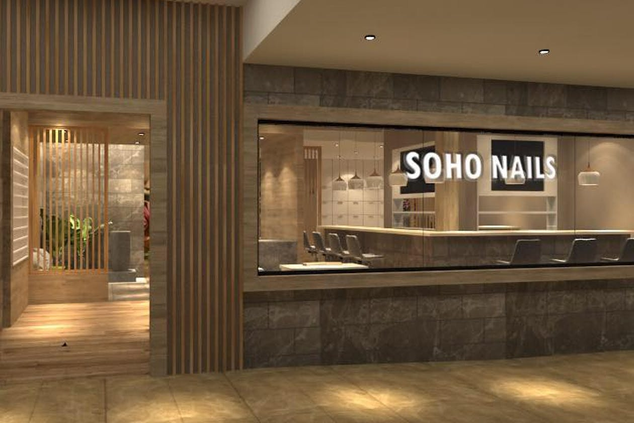 Soho Nails image 1