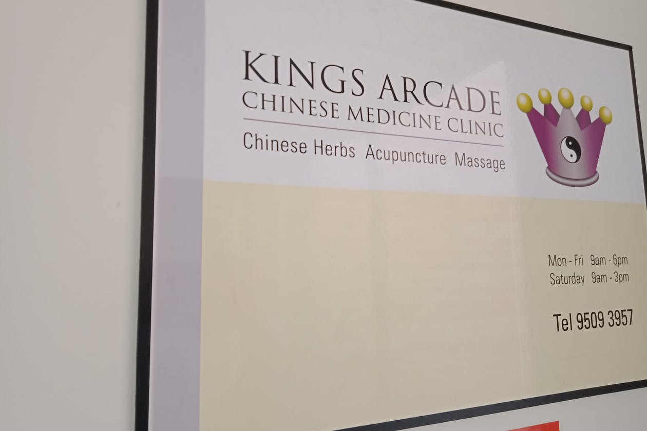 Kings Arcade Chinese Medicine Clinic image 4