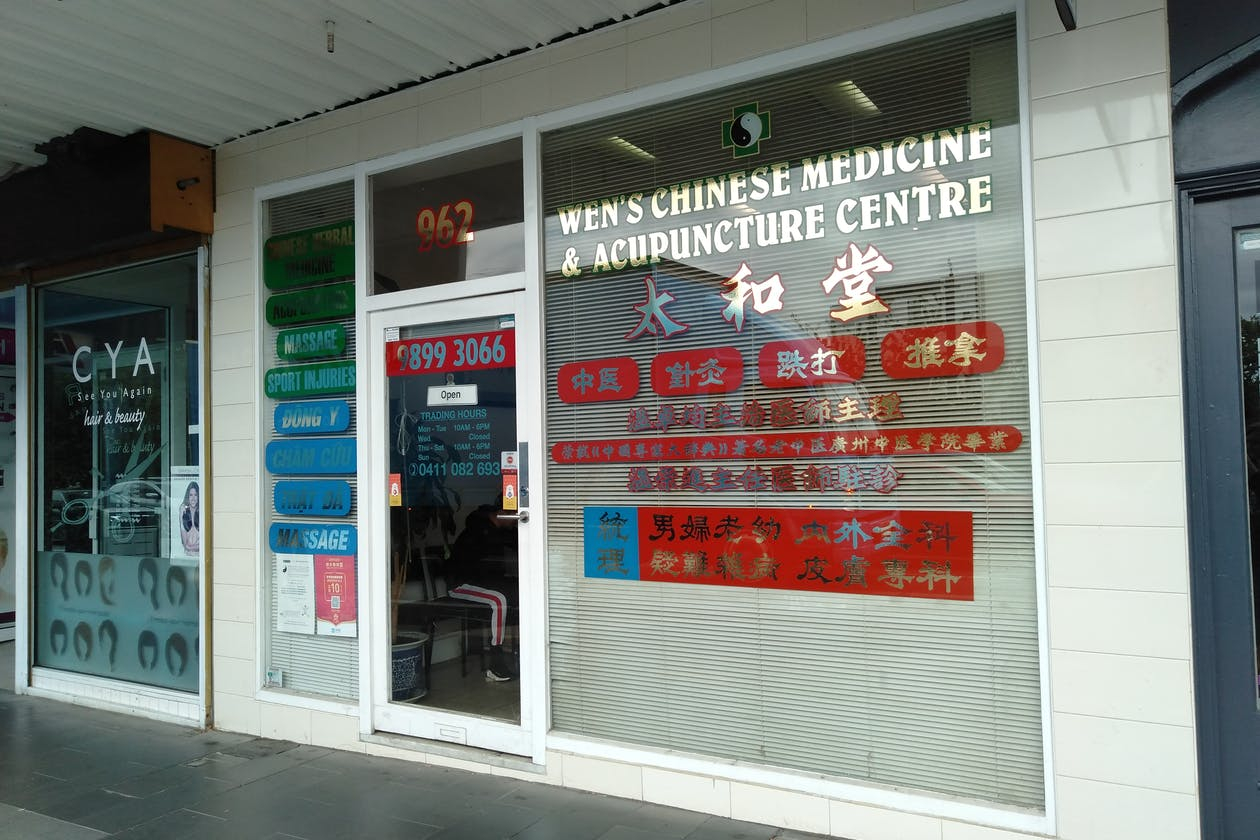 Wen's Chinese Medicine and Acupuncture Centre image 2