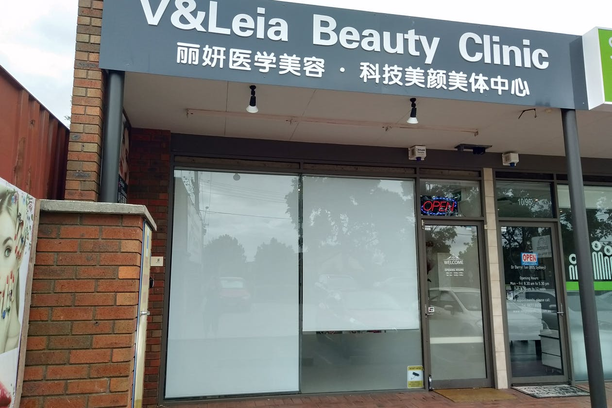 V & Leia Beauty Clinic