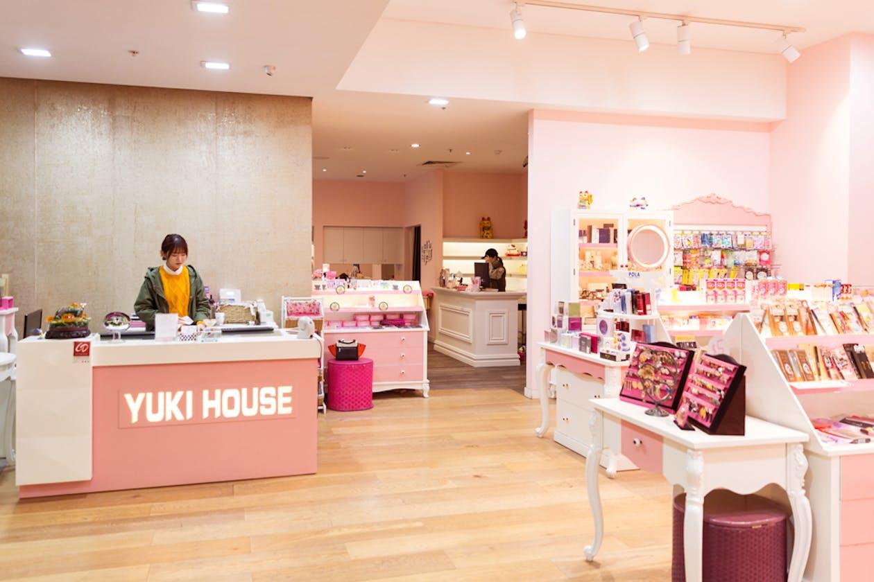 Yuki House image 1