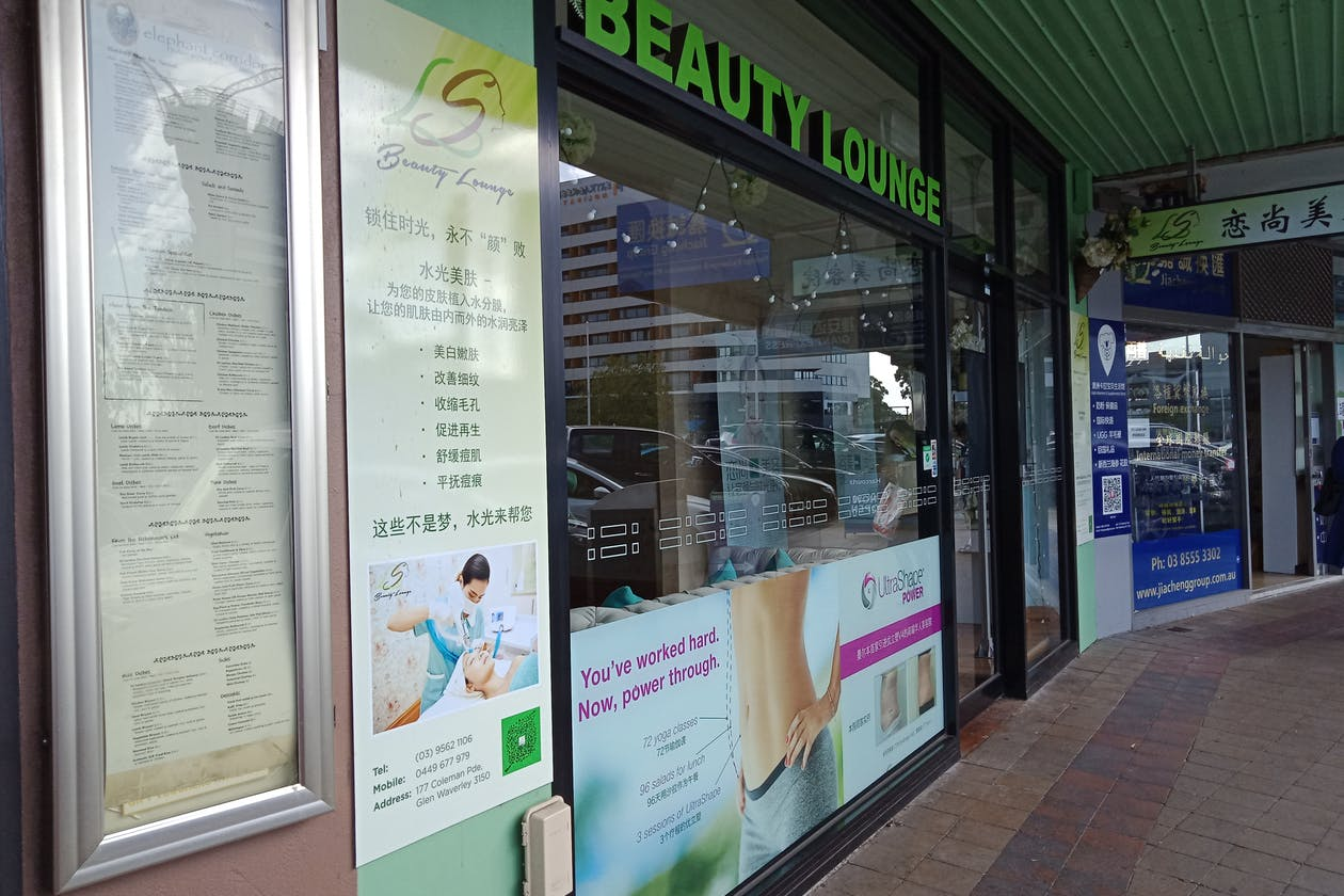 Beauty Lounge Glen Waverley