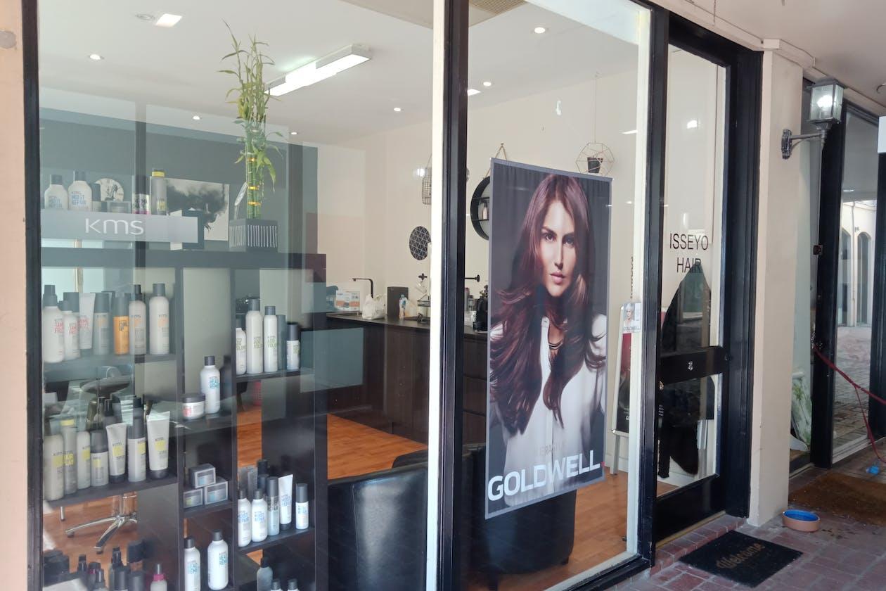 Isseyo Hair image 3