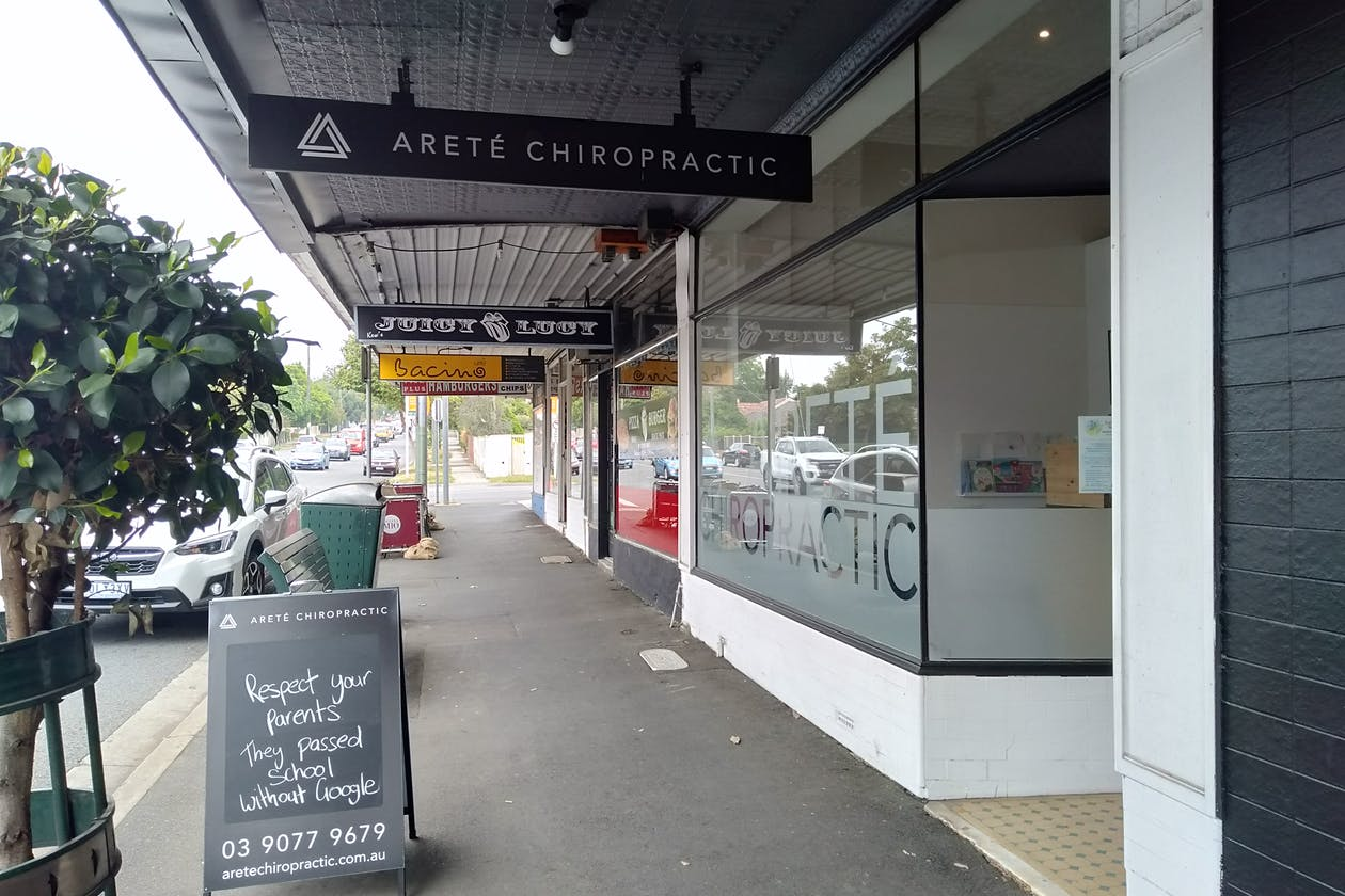 Areté Chiropractic
