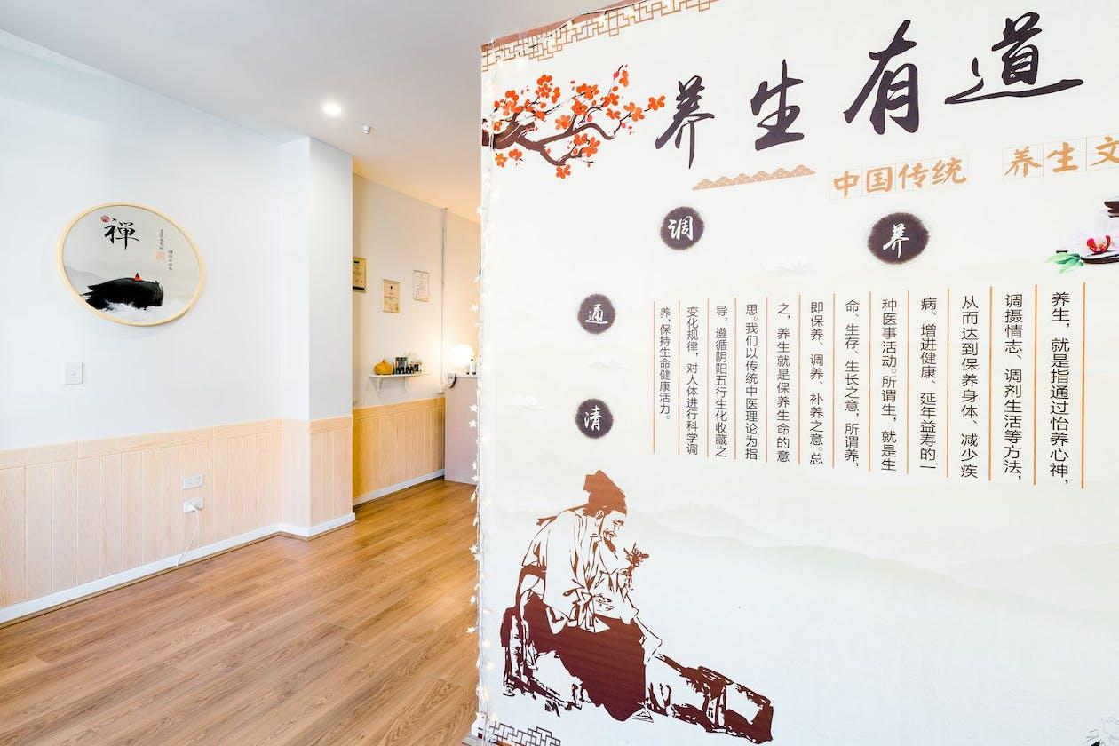 Radiant Chinese Massage image 6