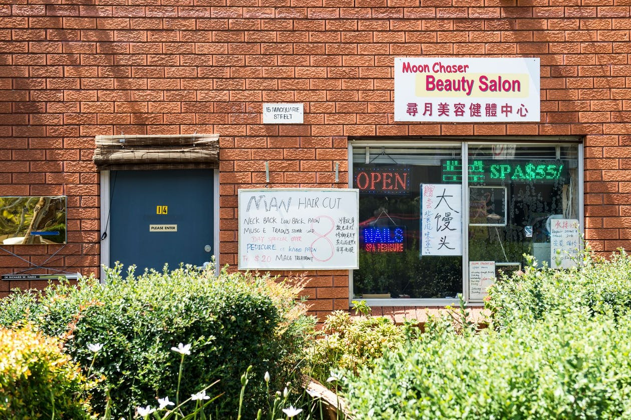 Moon Chaser Beauty Salon image 9