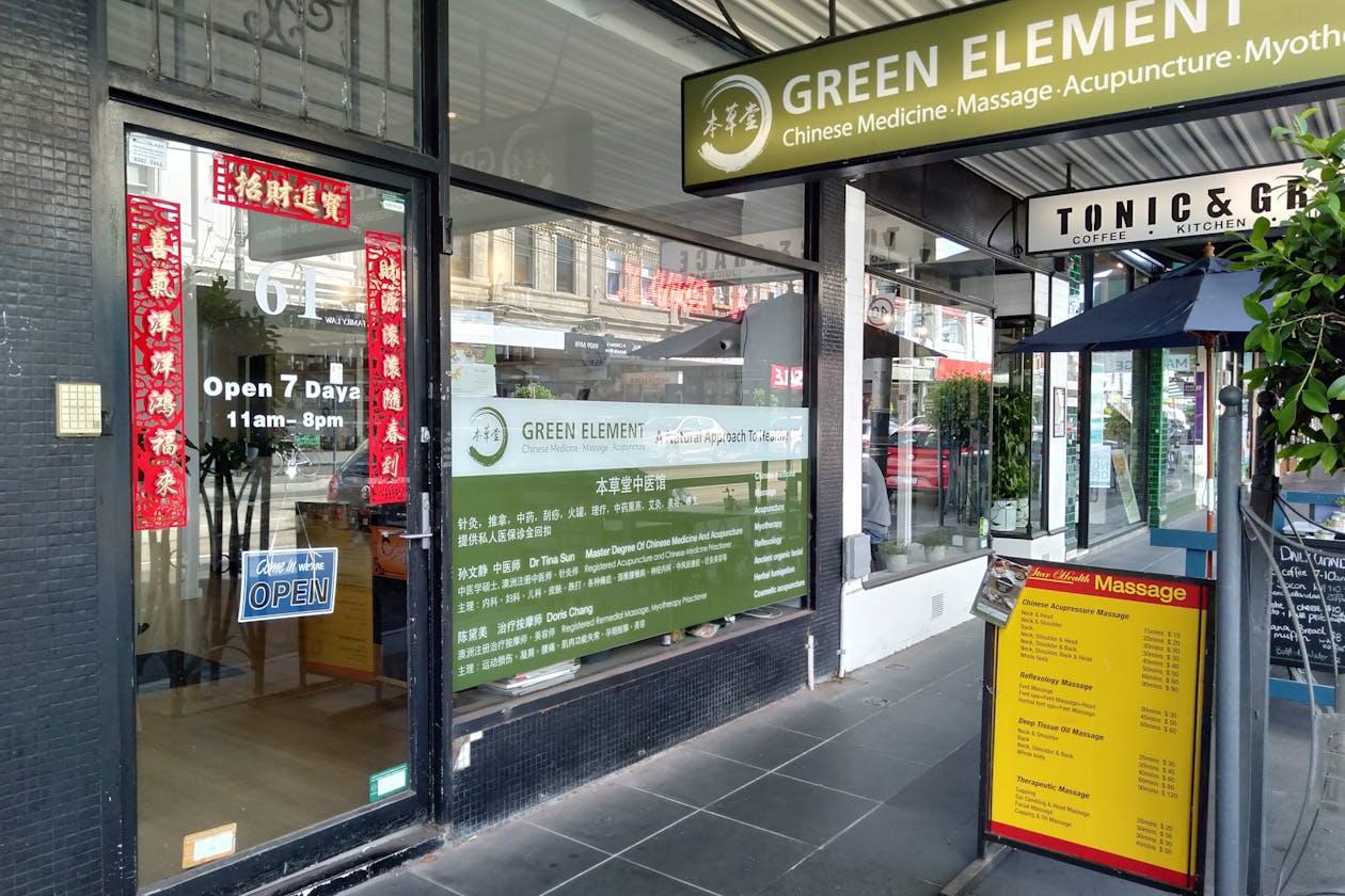 Green Element - Chinese Medicine, Massage, Acupuncture