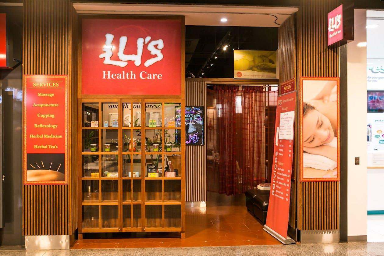 Lu's Healthcare Pty Ltd image 3