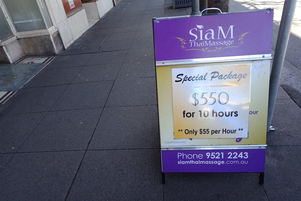 Siam Thai Massage image 2