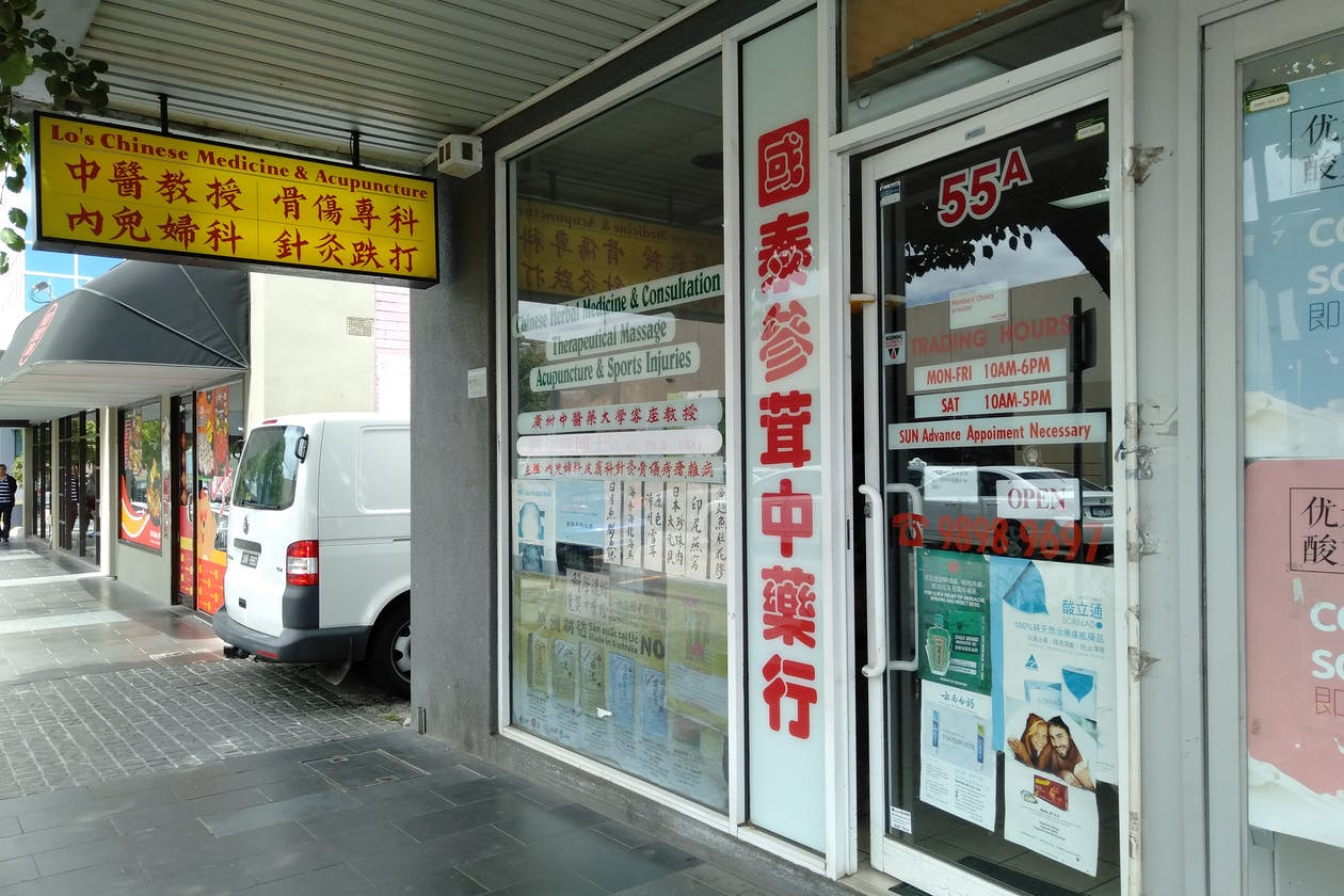 Lo's Chinese Medicine and Acupuncture