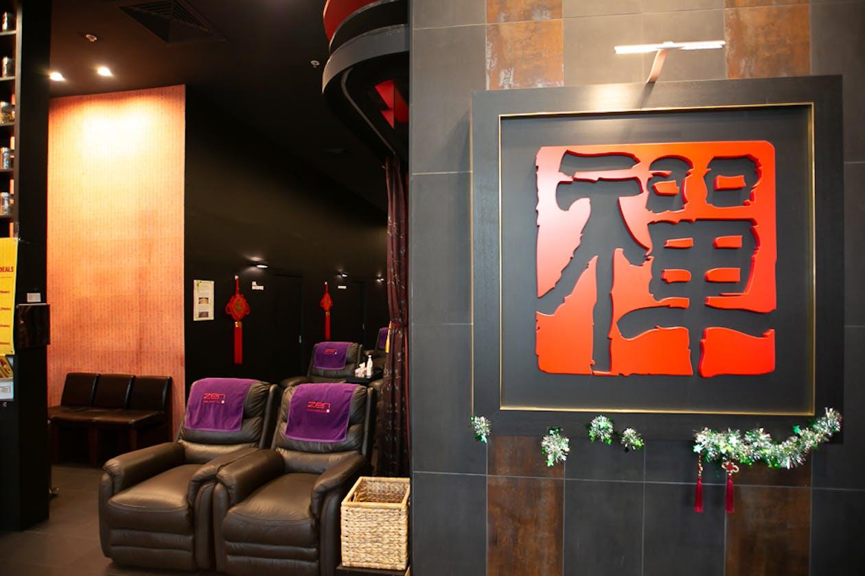 Zen Oriental Holistic Health - Highpoint image 3