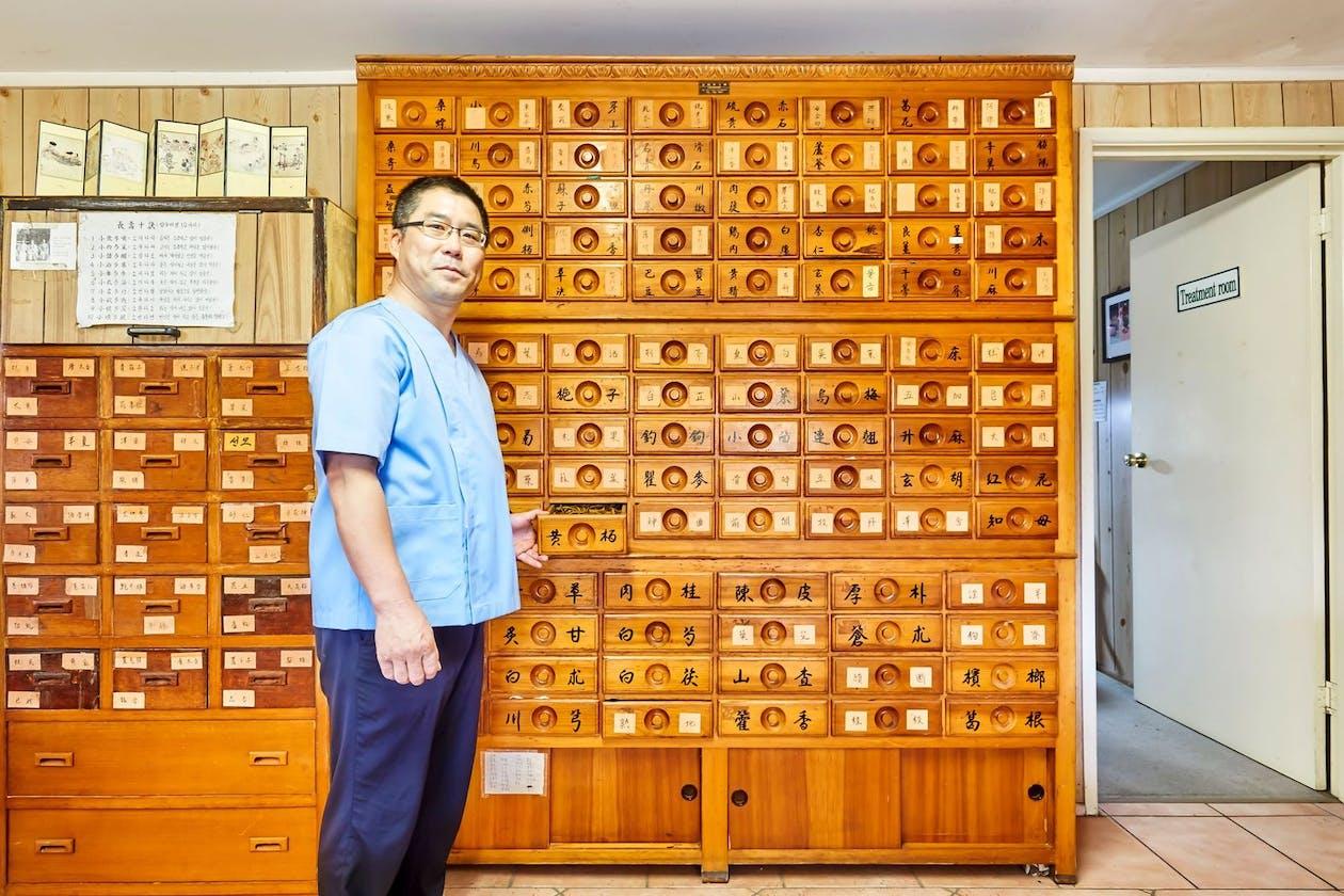 Bho Wha Oriental Clinic image 11