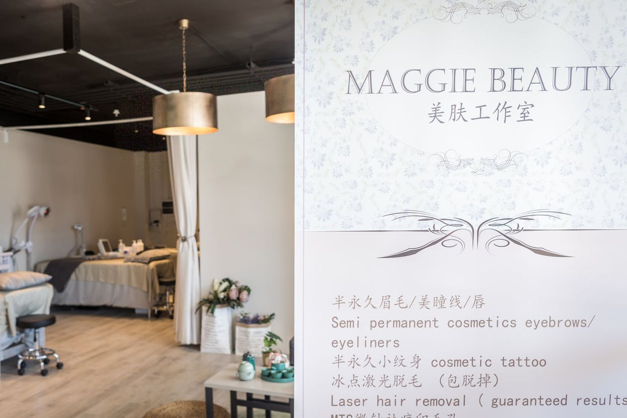 Maggie Beauty image 14