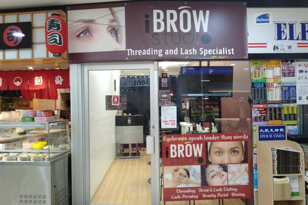 iBrow Studio