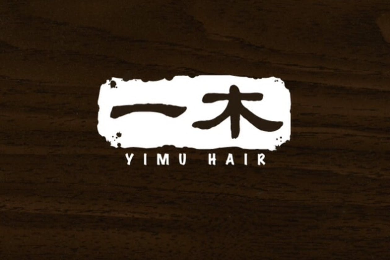 Yimu Hair Salon