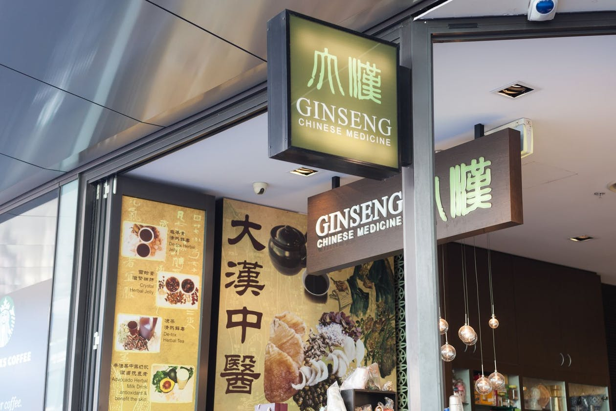 Ginseng Chinese Medicine