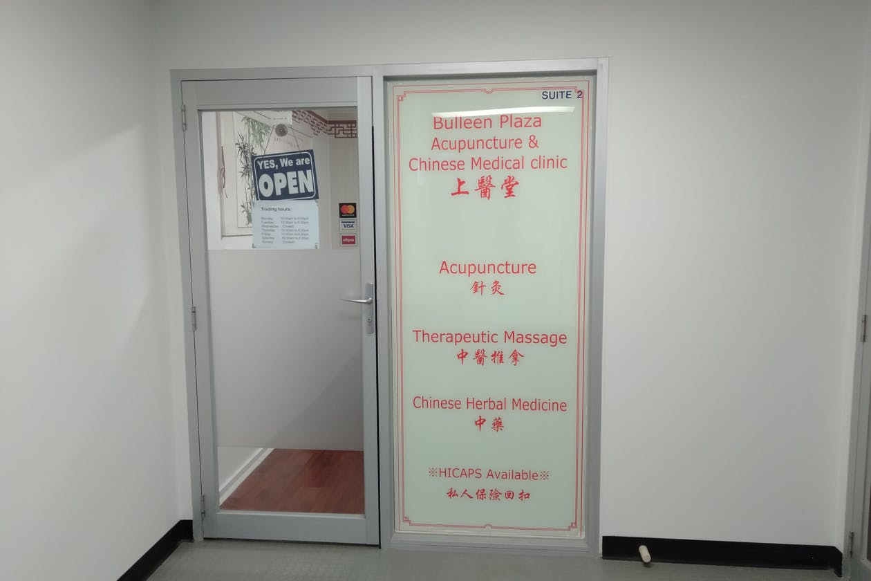 Bulleen Plaza Acupuncture & Chinese Medical Clinic