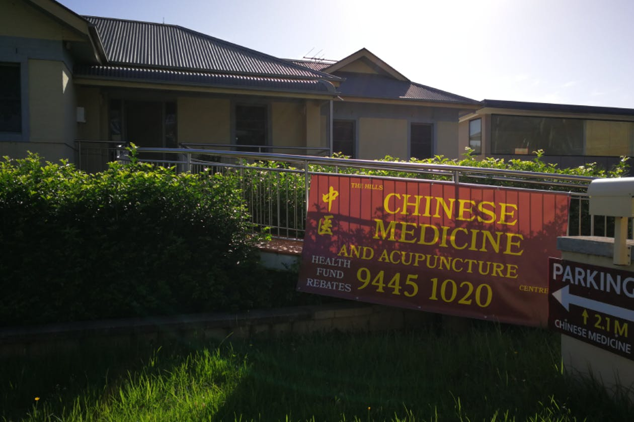 The Hills Chinese Medicine and Acupuncture Centre image 4