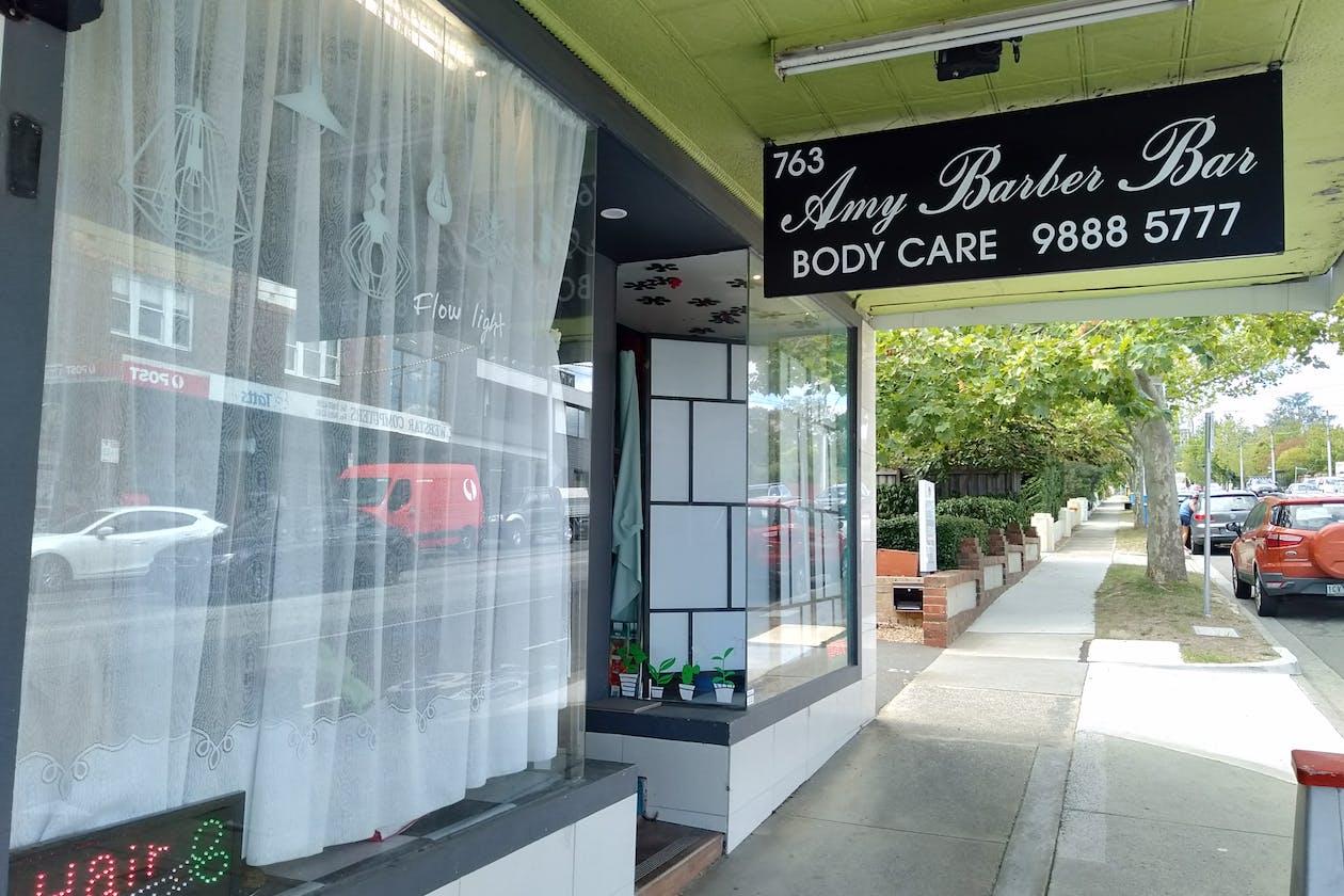 Amy Barber Bar image 2
