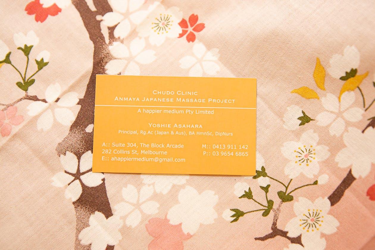 Chudo Japanese Acupuncture and Massage image 10