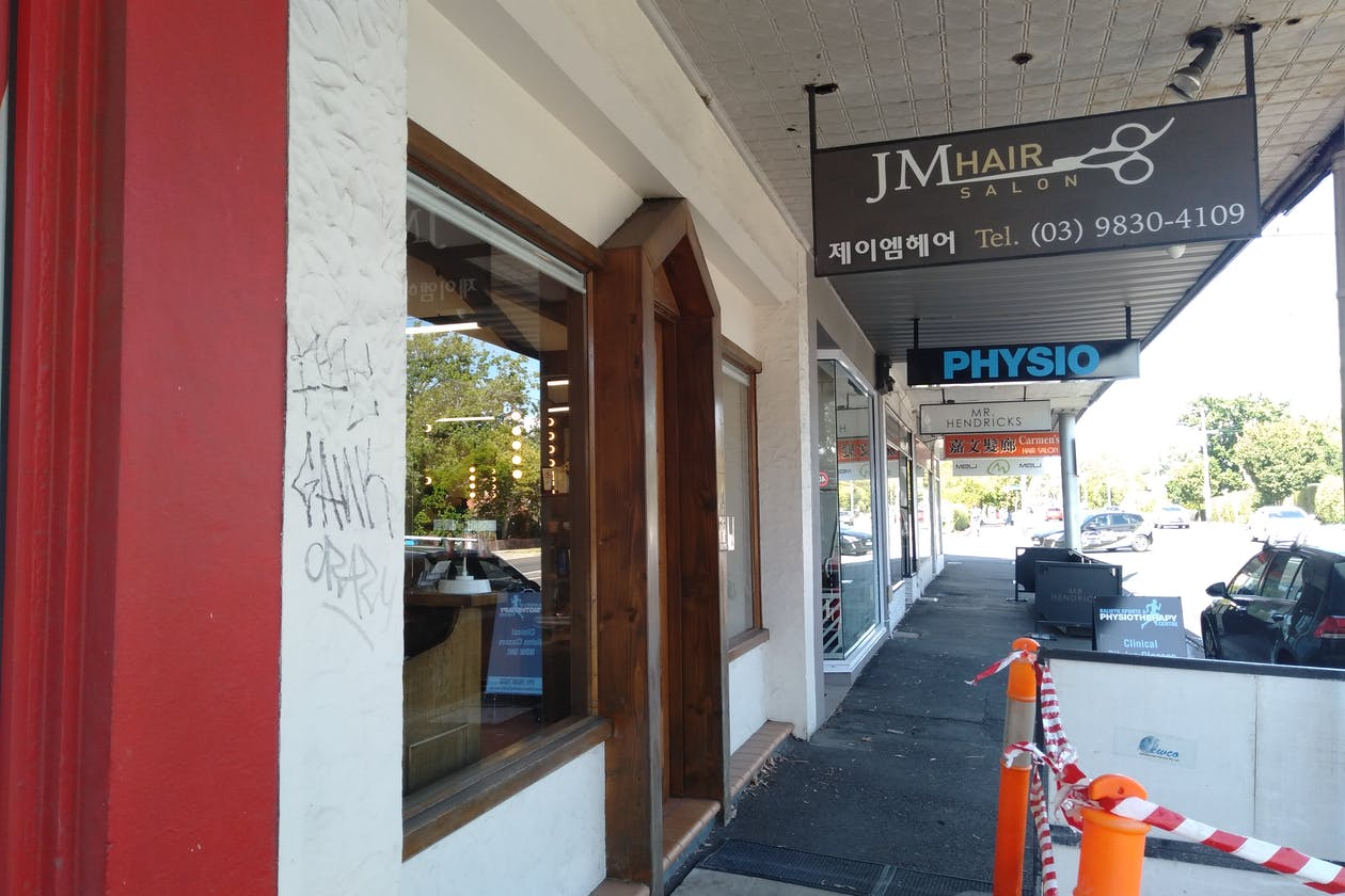 JM Hair Salon