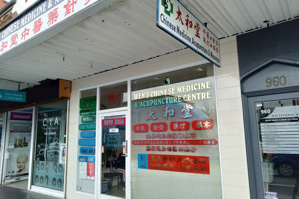Wen's Chinese Medicine and Acupuncture Centre