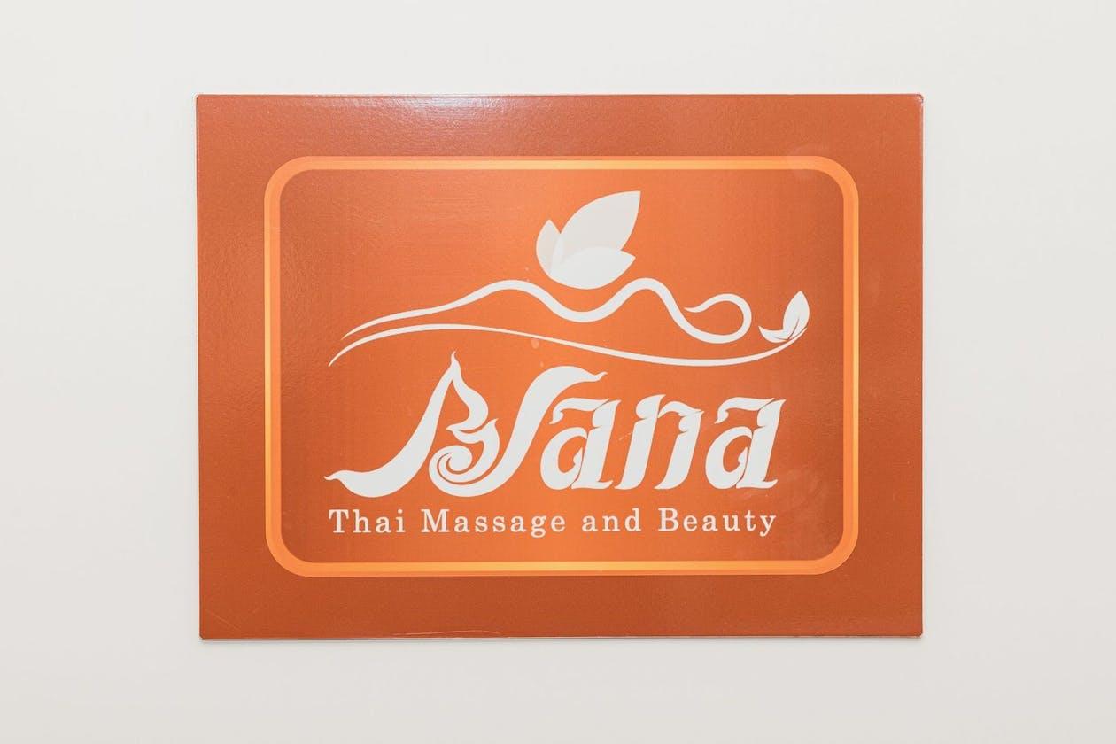 Nana Thai Massage and Beauty image 10